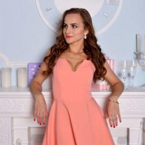 Viktoria (27 years old) | ID 047