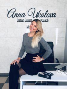 Anna Ukolova, The Matchmaker